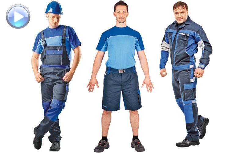 Рабочая одежда для: ЖКХ, силовых структур,ремонтных организаций, корпоративная одежда