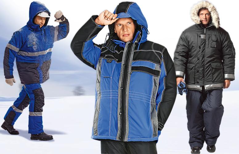 Зимняя спецодежда для различных климатических поясов России