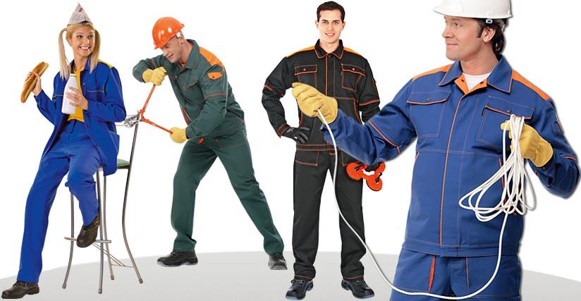 Рабочая одежда для мужчины