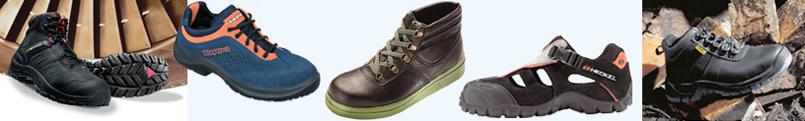 Спецобувь рабочая обувь