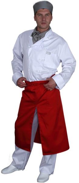Фартук официанта продавца удлиненный мод.025r