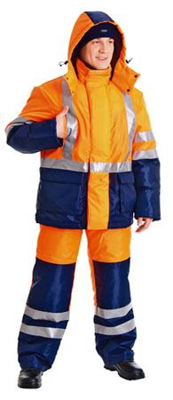Куртка сигнальная НАВИГАТОР оранжевая. Уменьшенная фотография.