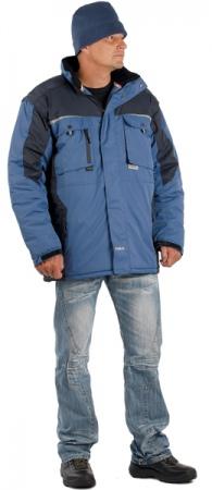 Куртка рабочая утепленная АЛЛИН. Уменьшенная фотография.