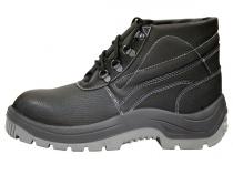 Рабочие ботинки ЭТАЛОН. Уменьшенная фотография.