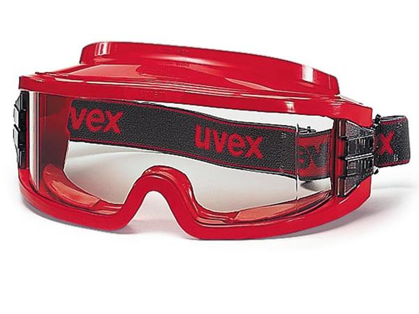 Купить Очки  огнестойкие Uvex-9301.603 Ультровижин