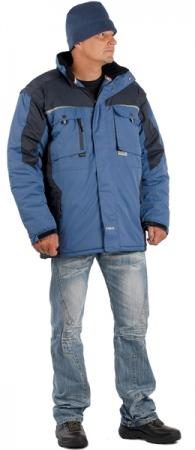 Стильные куртки в коллекциях CERVA. Уменьшенная фотография.