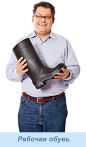 Фотография эксперта: в руке проверенная специальная обувь
